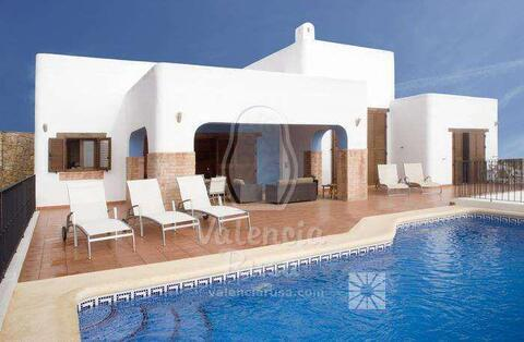 Продажа дома, Морайра, Аликанте, Продажа домов и коттеджей Морайра, Испания, ID объекта - 502117993 - Фото 1