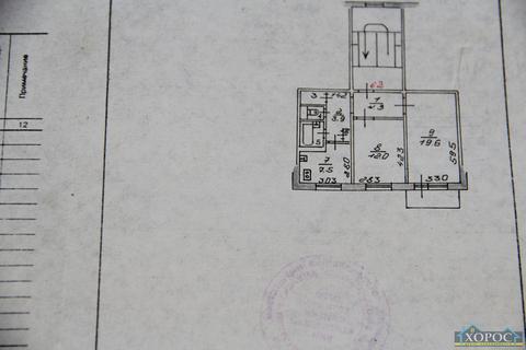 Продажа квартиры, Благовещенск, Посёлок Мясокомбинат - Фото 3