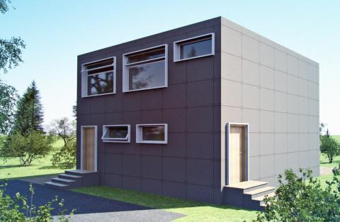 Дом Куб 160 кв.м. - Фото 3
