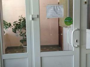 Аренда офиса, Хабаровск, Ул. Калинина - Фото 2