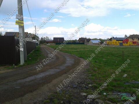 Горьковское ш. 29 км от МКАД, Балобаново, Участок 12 сот. - Фото 3