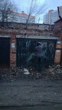 Продажа гаража, Томск, Ул. Герасименко - Фото 1