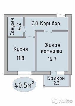 1-к квартира, 40 м, 2/3 эт. - Фото 1
