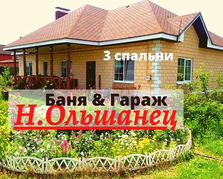 Объявление №65181994: Продажа дома. Белгород