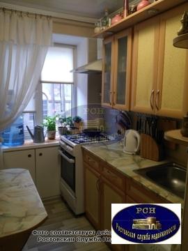 Продается уютная двухкомнатная квартира в центре города - Фото 1