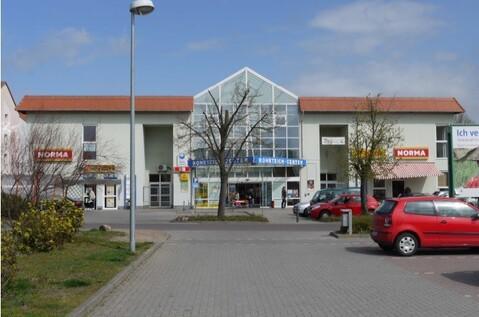 Продается торговый центр в Германии.