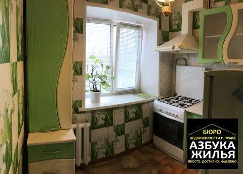 2-к квартир на 50 лет Октября 8 за 990 000 руб - Фото 5