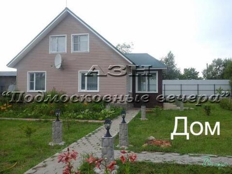 Новорижское ш. 110 км от МКАД, Лихачево, Дом 160 кв. м - Фото 1