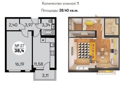 Однокомнатная Квартира Область, улица поселок Рыбхоз, д.2б, . - Фото 2