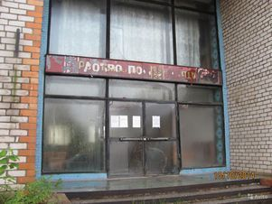 Продажа готового бизнеса, Пыталово, Пыталовский район, Ул. Пушкинская - Фото 2