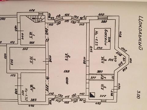 Продам дом ул.Д.Бедного - Фото 1