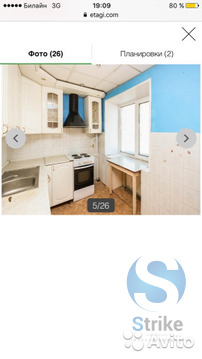 Продажа квартиры, Тюмень, Ул. Котовского - Фото 4