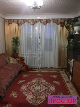 4 х комн квартира - Фото 3