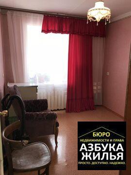 3-к квартира на 3 Интернационала 57 за 1.62 млн руб - Фото 3