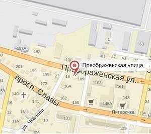 Продам участок 7.2 сот. Белгород