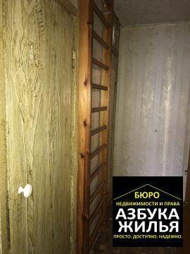 2-к квартира на Коллективной 1.4 млн руб - Фото 3