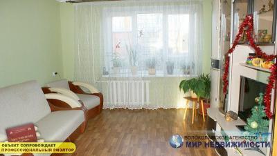 Продажа квартиры, Волоколамск, Панфилова пер, Волоколамский район - Фото 1