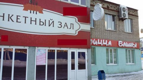 Продается отдельно стоящее здание - кафе-столовая-кулинария - Фото 1