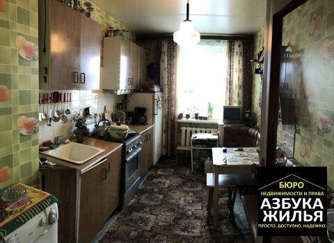 2-к квартира на 7 Ноября 6а за 1.1 млн руб - Фото 5