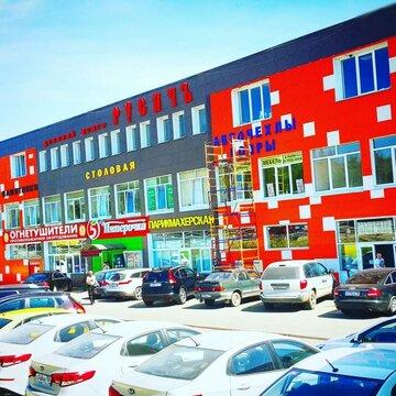 Продается Торговый центр. , Щелково Город, Фряновское шоссе 72 - Фото 3