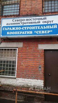 Гараж в Москва ул. Декабристов, вл47а (29.0 м) - Фото 2