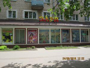 Продажа торгового помещения, Шуя, Шуйский район, Ул. Свердлова - Фото 2