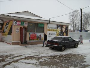 Продажа торгового помещения, Иваново, Ул. Ленинградская - Фото 1