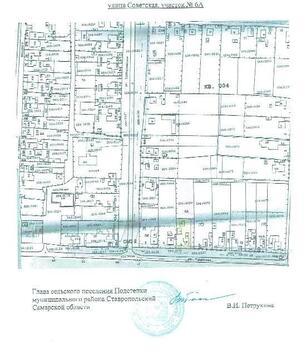 Продажа участка, Тольятти, Ул. Советская - Фото 1