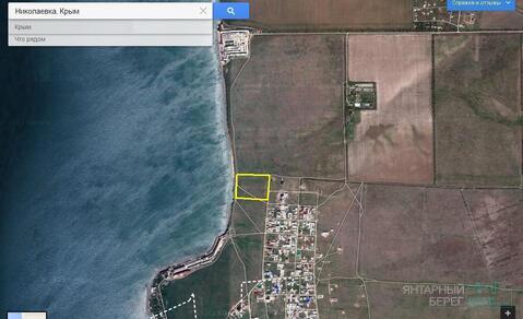 Продается участок 4,691 га под строительство гостиницы в п. Николаевка - Фото 3
