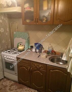 Продается 2 комнатная квартира, ул. Дзержинского - Фото 1
