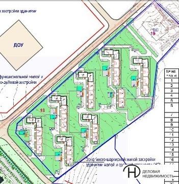 Продажа земли населенных пунктов под многоэтажное строительство
