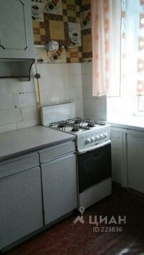 Аренда квартиры, Оренбург, Гагарина пр-кт. - Фото 1