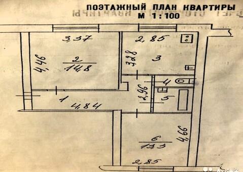 Продажа 2 комнатной квартиры в Великом Новгороде, улица Газон, дом 5/2 - Фото 2