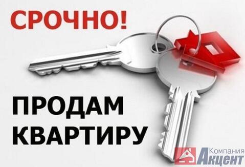 Продажа квартиры, Иваново, Ул. Дзержинского
