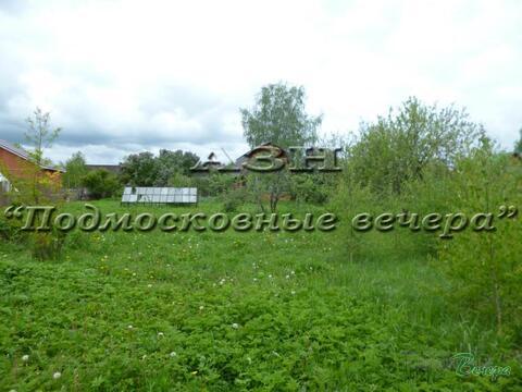 Волоколамское ш. 45 км от МКАД, Бабкино, Участок 20 сот. - Фото 2