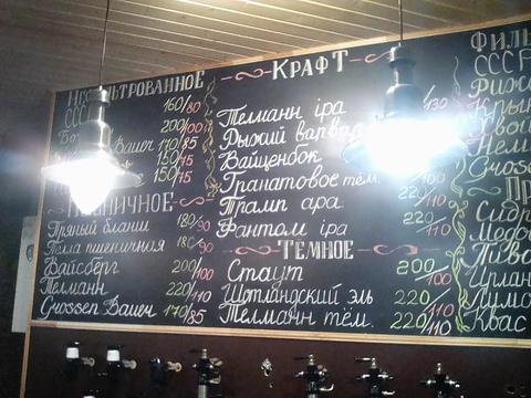Магазин разливного пива 27м2.Красносельский р-н. - Фото 5