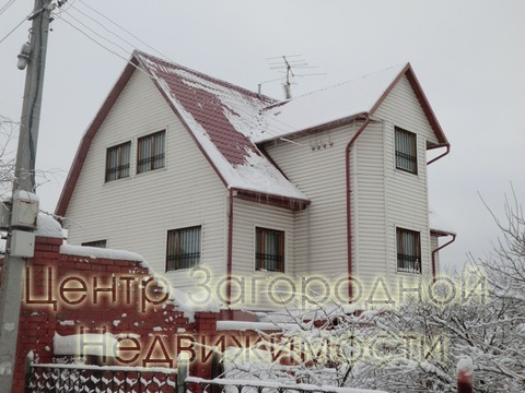 Продается дом. , Подсобного Хозяйства Воскресенское п, - Фото 1