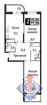 Продажа квартиры, Балашиха, Балашиха г. о, Ул. Некрасова, Купить квартиру в новостройке от застройщика в Балашихе, ID объекта - 330041886 - Фото 1