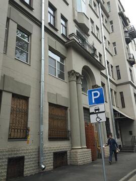 Продается 6-ти комнатная квартира в центре Москвы - Фото 1