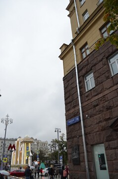 Продам 4-х комн.квартиру Тверская,19 - Фото 1