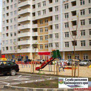 2- комнатная в сданном доме!, Купить квартиру в Краснодаре по недорогой цене, ID объекта - 317157933 - Фото 1
