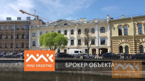 Продается 5к.кв, Грибоедова канала - Фото 1