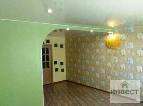 Продается 3-ех комнатная квартира, г. Наро-Фоминск, ул. Шибанкова 85 - Фото 4
