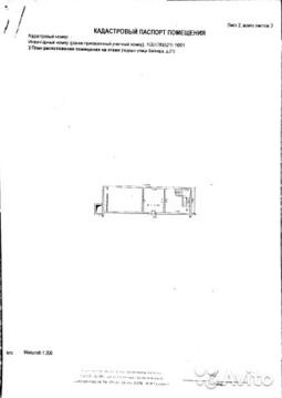 Коммерческая недвижимость, ул. Вайнера, д.21 - Фото 3