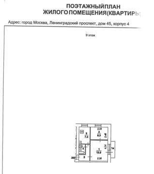 Продается 2-х комн. квартира: г. Москва, Ленинградский пр-кт, 45, к.4 - Фото 2