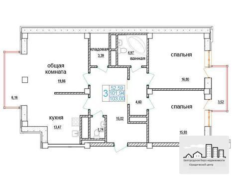 Трехкомнатная квартира в центре города под само отделку - Фото 2