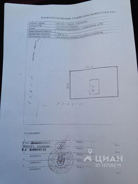 Продажа дома, Медвежьегорский район - Фото 2