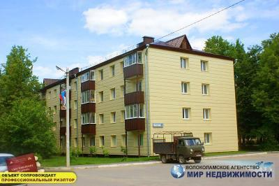 Продажа квартиры, Сычево, Ул. Нерудная, Волоколамский район