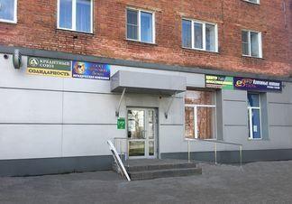 Аренда офиса, Ленинск-Кузнецкий, Ул. Суворова - Фото 1