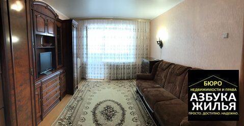 2-к квартира на 3 Интернационала 51 за 1.85 млн руб - Фото 3